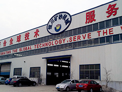 Qingzhou Hengchuan Machinery